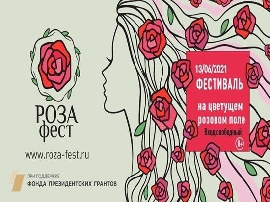 """В Крыму впервые проведут """"РозаФест 2021"""" на цветущем поле"""
