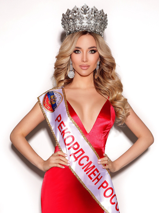 Уроженке Крыма Юлии Павликовой присвоили статус мировой рекордсменки.