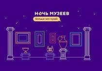 В Карабаше впервые пройдет «Ночь музеев»