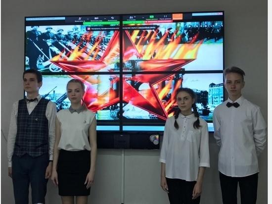 В Смоленске прошел молодежный патриотический форум «Война. Победа. Память»