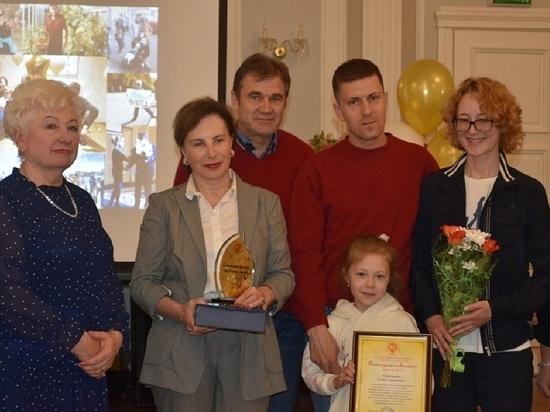 Семьи женщин-предпринимательниц чествовали в Серпухове