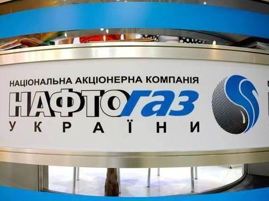 Глава «Нафтогаза» назвал «запоминающимся событием» встречу с Путиным