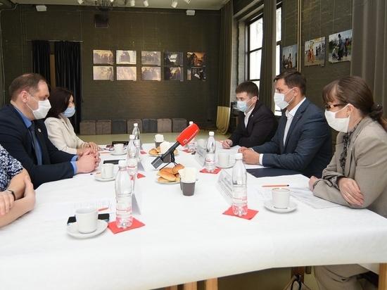 Ряд мероприятий обсудили на круглом столе, посвященном проблемам людей с ограниченными возможностями здоровья в Вологде