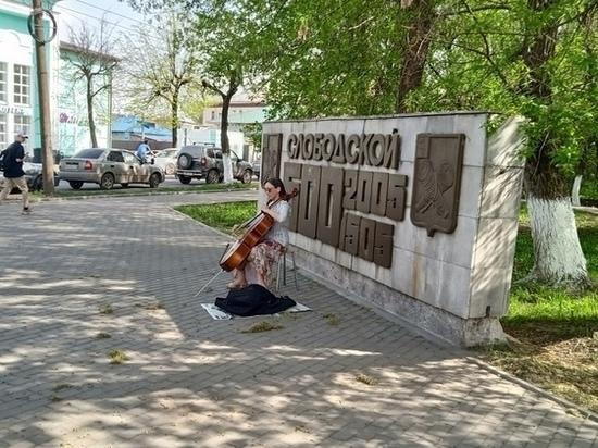 В Кировской области в Слободском можно увидеть стрит-шоу