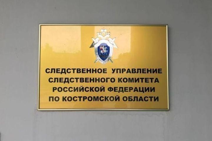 Костромской СУ СК проводит проверку по факту гибели пациентки в окружной больнице №2