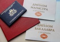 В Челябинске диплом выпускника ЮУрГУ признали недействительным из-за взяток