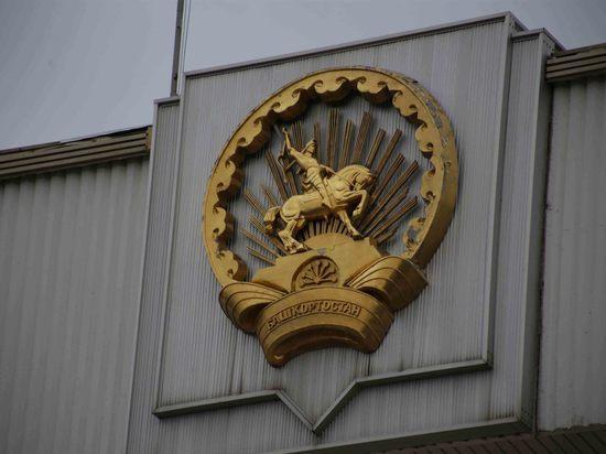 Центр занятости населения из Башкирии стал «Лидером модернизации»