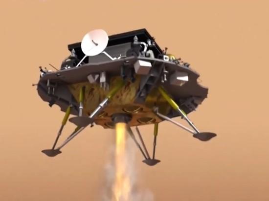 Китай показал видео посадки зонда с марсоходом на Марс