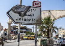 Рано утром 15 мая израильские самолеты возобновили воздушные удары по Газе