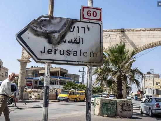 """""""Израильтян и арабов помирит «квартет», но сначала будут разрушения"""""""
