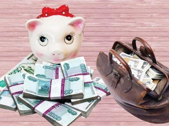 Жителям России назвали способ заработать миллионы рублей за десять лет