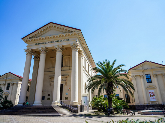 «Больше, чем музей»: в Сочи покажут виртуальные экспозиции и концерты