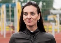 Елена Исинбаева просит сдать кровь для тренера из Волгограда