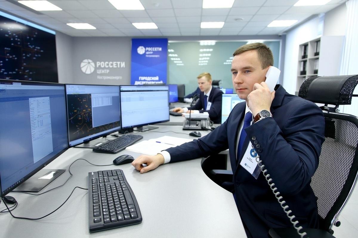 Энергетики «Росcети Центр Костроманерго» переведены на особый режим работы из-за непогоды