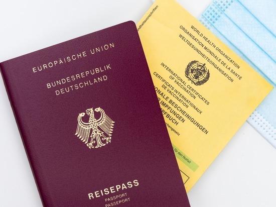Слуцкий назвал введение в мире паспортов вакцинации деструктивной идеей