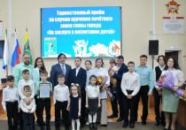 Конкурсы, награды, акции: День семьи прошел в Хабаровском крае