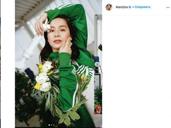 Певицы, представляющие на Евровидении Хорватию и Австрию, высоко оценили российскую исполнительницу Манижу