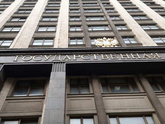 На фасад здания Госдумы вернули упавшую букву «А»