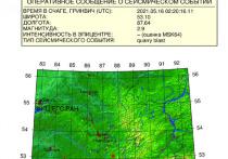В Кузбассе из-за подземного взрыва произошло землетрясение