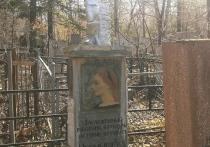 «МК в Хабаровске» продолжает рассказывать о людях, оставивших яркий след в истории города
