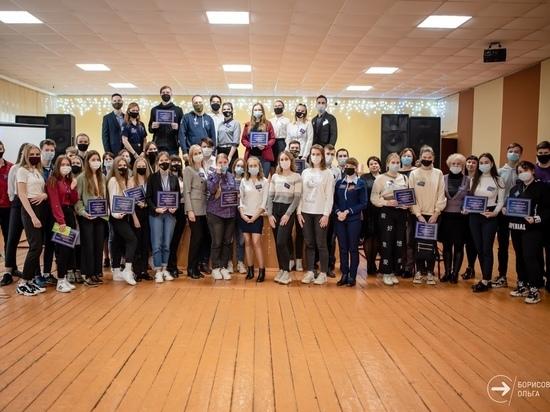 В Торопце Тверской области собрались молодежные лидеры