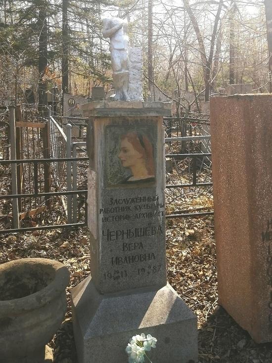 Ушедшие в историю: хранитель архива Хабаровского края Вера Чернышева