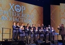 Хор московского Сретенского монастыря выступил в Ноябрьске