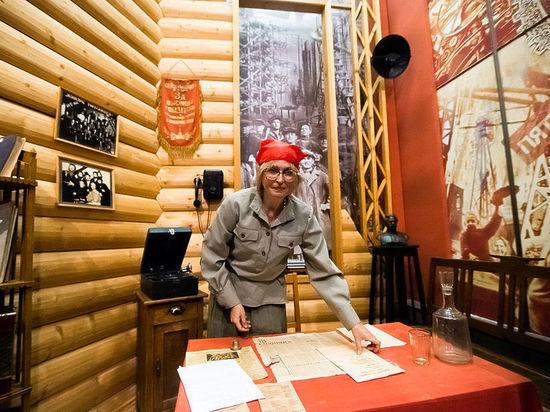 Любить бабочек и «Совок» научили на акции «Ночь музеев» в Хабаровске