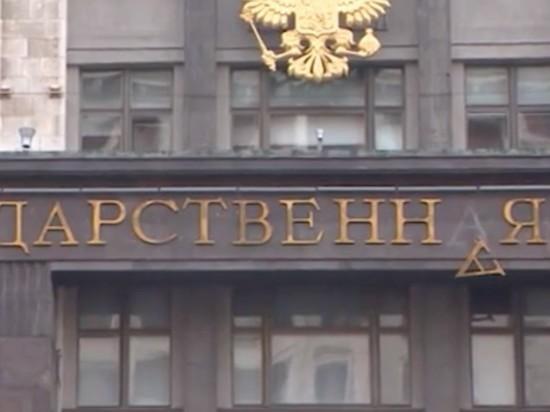 Миронов потребовал для Госдумы новое здание