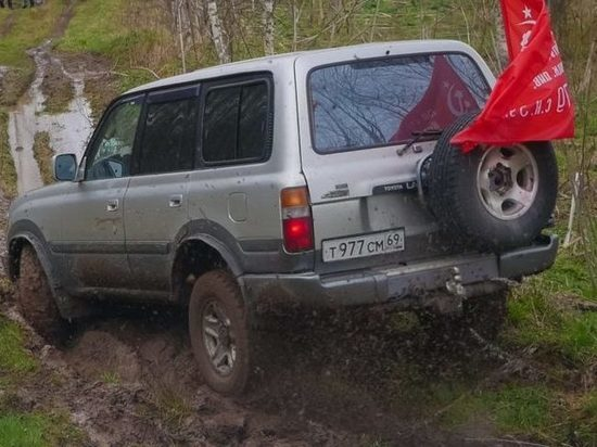 Памятный автопробег по бездорожью прошел в Тверской области