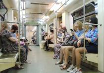 Портал госзакупок вновь радует сенсациями: открыт тендер на аренду системы ароматизации воздуха в столичном метро