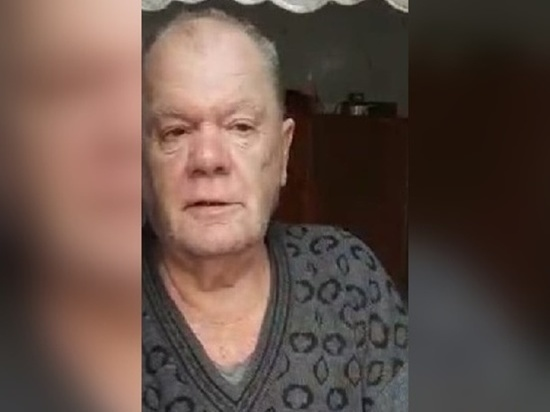 В Ростовской области разыскивают пропавшего без вести пенсионера