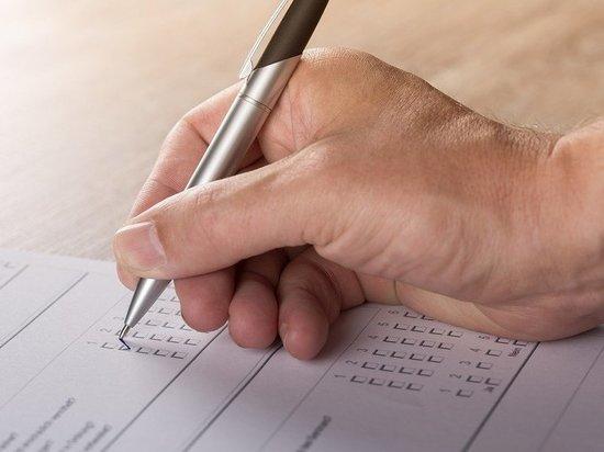 В сентябре 2021 года выборы в Томской области пройдут без применения дистанционного голосования