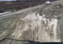 Проехать можно: автомобилисты рассказали о состоянии дороги Салехард — Надым