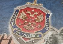 Накануне в Ефремове состоялся турнир по мини-футболу памяти сотрудника ФСБ России Олега Морозова