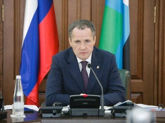 Вячеслав Гладков: «Жители Белгородской области должны быть обеспечены водой»