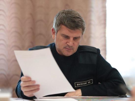 Игорь Маковский провел Штаб «Россети Центр» и «Россети Центр и Приволжье» в Костромской области