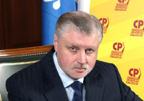 + 10 тысяч рублей каждому россиянину?