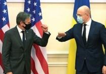 Экс-советник Трампа предлагает разморозить приднестровский конфликт