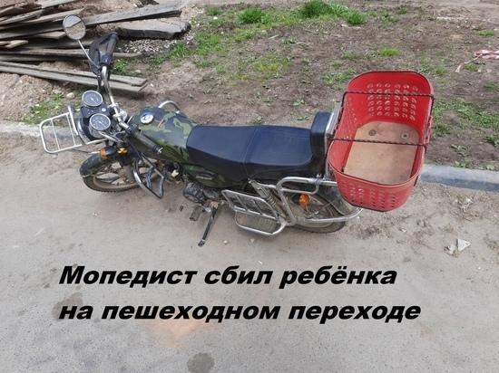 Стали известны подробности ДТП в Тверской области, где мопедист сбил ребенка