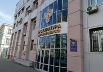 """В Щекинском районе прокуратура проверила """"Пансионат для нуждающихся в уходе людей """"Родимый дом"""""""