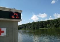 Региональное спасательное ведомство со ссылкой на тульский центр гидрометеорологии и мониторинга окружающей среды сообщает о том, что днем 17 мая по области местами воздух может прогреться до 30 градусов