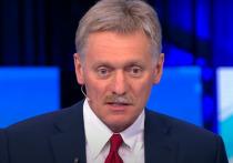 Кремль прокомментировал просьбы Пашиняна о военной помощи Армении