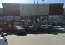 Два кузбасских торговых центра выставили на продажу за 700 млн