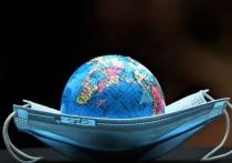 В Национальном исследовательском институте мировой экономики и международных отношений им