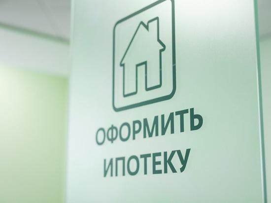 На Ставрополье льготную ипотеку оформили на 4,7 млрд рублей