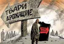 В Молдове пытаются вернуть времена кражи $ 1 млрд из банков