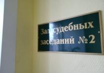 """На рассмотрении в Зареченском суде Тулы находится уголовное дело в отношении мужчины, который в 2018-2019 годах был гендиректором и учредителем ООО """"Гарант-Строй"""""""