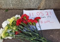 17 мая дети из казанской 175-й гимназии, где произошел теракт, снова сели за парты