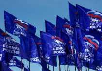 В предварительном голосовании «Единой России» примут больше 7,6 тыс. человек